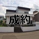 石山中古戸建住宅